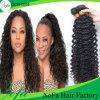 pente 7A de cheveu ondulé humain normal de la meilleure qualité brésilien de 100%