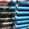 استخراج فحم [دو] دعامة وحيد هيدروليّة