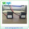 Горячий конденсатор коробки нот конденсатора сбывания 5.4V 50f супер