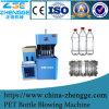 高品質の半自動4つのキャビティ飲料水のびんのブロー形成機械