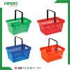 Vente en gros Flexible Handheld Orange Pink Small Cute Plastic Supermarket Panier pour magasins