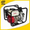 Juego de bomba de aceite de alta presión de 3 pulgadas (ZTON) HP30