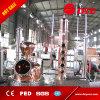 el equipo de la destilación del etanol 500L, equipo industrial de la destilación del alcohol, máquina hace el alcohol