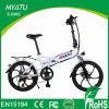 Bicicleta elétrica de uma mini dobradura de 20 polegadas/bicicleta escondida da bateria E
