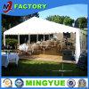 판매 방음 내화성이 있는 방수 옥외 당 결혼식 천막을%s 산업 알루미늄 제조자