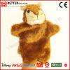 Marioneta de mano suave animal rellena de la felpa de la ardilla para los cabritos/los niños