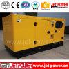 комплект генератора 50Hz 114kVA/91kw звукоизоляционный тепловозный