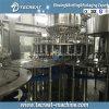 熱く新しいジュースの満ちる生産ラインジュースの瓶詰工場