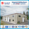 Almacén grande de la estructura de acero de la vertiente del edificio prefabricado industrial del diseño