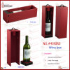 PU Leather Wrap Wood Wine Box For 1개의 병 (4592R3)