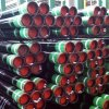API Seamless Pipe for Oilfield Service