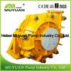 超頑丈なミネラル処理の製造所の排出の遠心ポンプ
