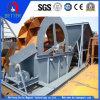 Тип надежная шайба структуры Baite Xs/песка сильной силы вращая, моющее машинаа песка для минируя машины/завода песка с низкой ценой