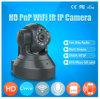 中国安い長距離のWiFi無線隠されたCCTVのカメラ
