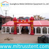 Sale를 위한 10X15m Aluminum Frame Family Wedding Chuppah Party Tent