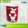 Caneca de café do dia do Valentim quente da venda (TS019-006)