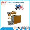소형 휴대용 섬유 Laser 조각 기계