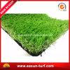 景色のホームおよび庭のための環境に優しいプラスチック草の泥炭
