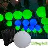 50W 마술 DMX512/Master 노예 /Auto LED 공 가벼운 드는 공
