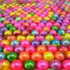 完全で壊れやすい生物分解性のゼラチンの優れたPaintballの製造業者