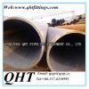 Труба трубы 3PE диаметра LSAW API 5L большая стальная