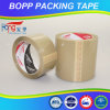 21years' Factory Strong Adhesive Customized BOPP Packing Tape