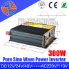 El enchufe de fábrica DC 12V 24V 48V a 220V AC 300W de onda sinusoidal pura potencia del inversor
