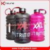 manufacturering 2.2L Water Beweis Water Krug (KL-8004)