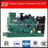 Generador eléctrico de arranque de generador diesel precio de fábrica Yuchai-25