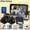 7 Inch DVR Quad Monitor Camera System (Model: DF-737BI304DVR)