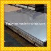 1 Kgあたり極度のデュプレックスステンレス鋼の版の価格