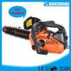 Scie à Chaînes 2500 (HC-GS2500S1)