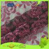 ゆがみの編むナイロン伸張の網のジャカード方法衣服ファブリック