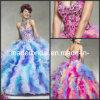 Couleurs Multi Tulle Robes de Quinceanera Mori -Lee Vizcaya Q88061