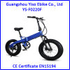脂肪質の電気折るバイク20インチ