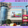 Parede video do diodo emissor de luz da multi cor P10 ao ar livre no Shopmall