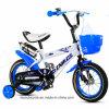 子供(ly8)のための高品質カーボン子供の自転車