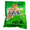 형식 3 측 밀봉 식사 플라스틱 식품 포장 음식 부대