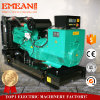 Generatore di Cummins, tipo aperto generatore del diesel