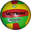 Voleibol da borracha das crianças