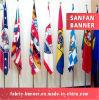 装飾の物質的な卸し売り安い国旗