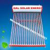 減圧された真空管の太陽給湯装置(QAL-BG-18)