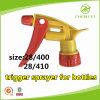 28 400 28 colorés pompe de distributeur de l'eau de 410 plastiques avec le dosage 1.2 ml