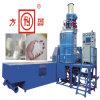 Машина пены полистироля Fangyuan высоким эффективным расширенная сырьем