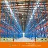 Industria che tormenta la cremagliera resistente d'acciaio del pallet di memoria del magazzino selettivo