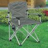 贅沢なアルミニウム平らな庭の折りたたみ椅子