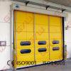 低温貯蔵のための速い圧延のドア