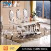 食堂の家具のためのガラスが付いている大理石のダイニングテーブル