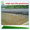 Heißes BAD galvanisiertes haltbarer Stahlfilm-grünes Haus für Gurke