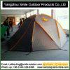 مهرجان يخيّم كبير قبة 6 شخص مطر تغطية خيمة